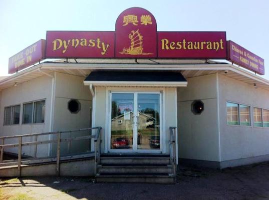 Dynasty Restaurant Inc.