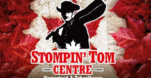 Stompin' Tom Centre, PEI